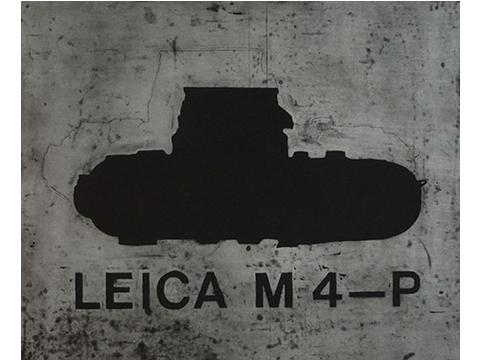 Emilio Said, Obra, Leica, Arte Hoy, Galería