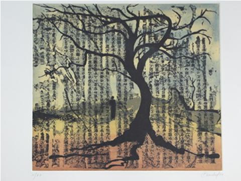 Pilar Bordes, Obra, árbol, canta, Arte Hoy, Galería