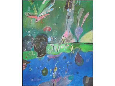 Roger von Gunten, Obra, orfeo, Arte Hoy, Galería