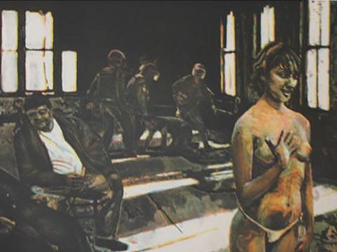 Sergio Ricaño, Obra, Coqueta, Arte Hoy, Galería