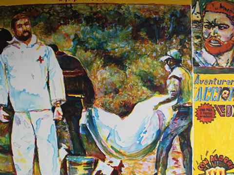 Sergio Ricaño, Obra, Equipo, médico, Arte Hoy, Galería