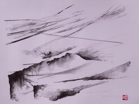 Terumi Moriyama, Obra, ¿Conoces el cofre de perote?, Arte Hoy, Galería