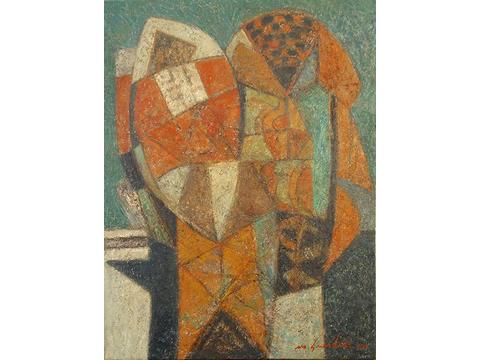 Ismael Guardado, Obra, Atajador, Arte Hoy, Galería