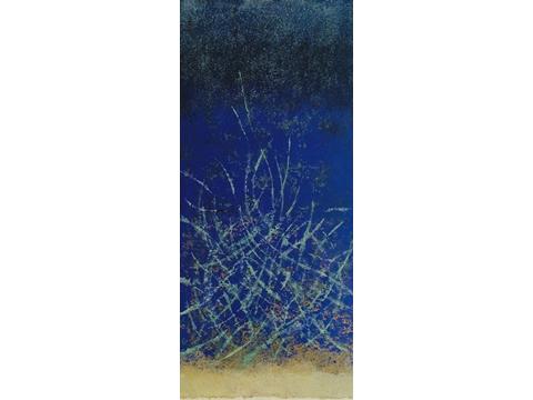 Kunio Iezumi, Obra, tiempo, espacio , Arte Hoy, Galería